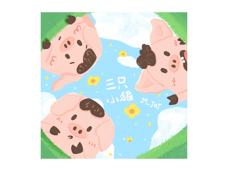 Three Little Piggys cute piggy design procreate app hand painted illustration