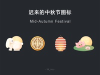 Icon- Mid Autumn Festival