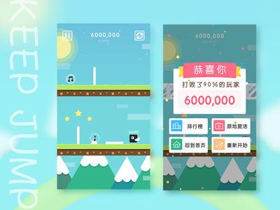 KEEP JUMP cute tree music app game vector ui illustration