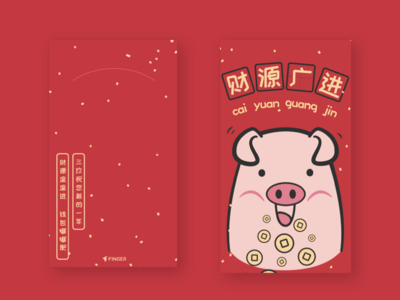Happy New Year vector happynewyear coins piggy red envelope new year eve design illustration
