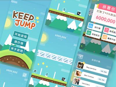 KEEP JUMP tree cute game vector app ui illustration