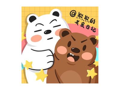 Bears stars bears cute design hand painted illustration