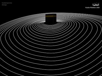 Kaaba - Makkah icon vector dubai inspiration spiral illustration creativity concept design kaaba contemporary makkah