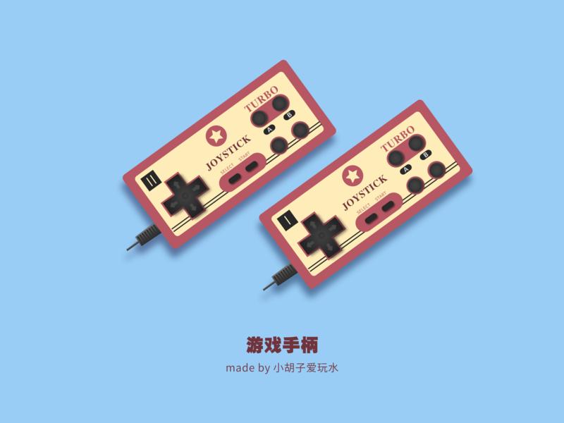 游戏手柄 game 美好回忆 design illustration