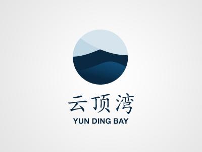 Yun Ding Bay Logo logo branding