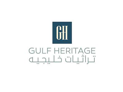 Gulf Heritage logo and identity logo