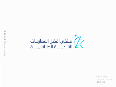 Forum of student  Identity LOGO typography illustration lana-services animation graphic design branding brand logo