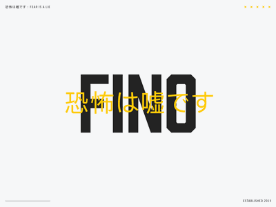 Title screen condensed brand identity duotone typography art japanese logo branding yellow capital letter typography design