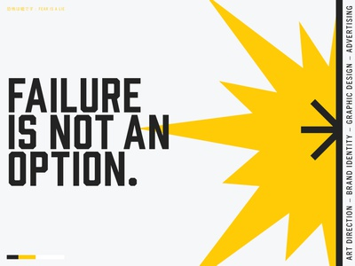 FAILURE typography design explosion studio branding design brand identity statement branding yellow color palette capital letter typography design