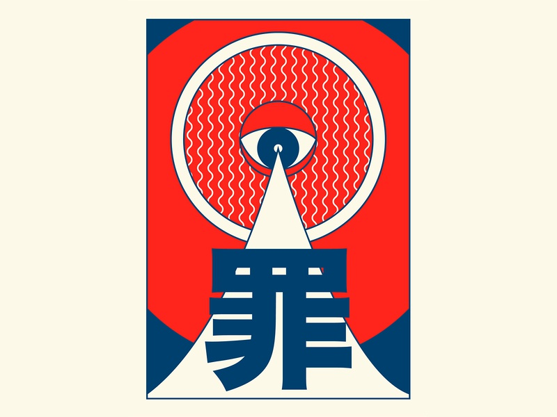 SINS blue red eye color palette chinese character capital letter typography illustration design