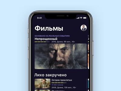 iOS app Movies screen dark theme rus