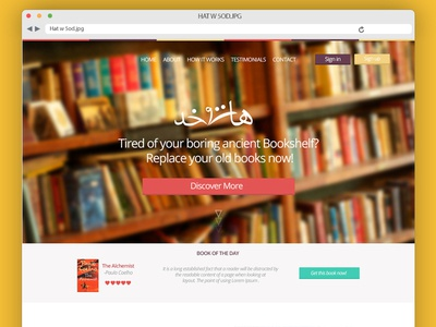 Landing Page [Hat w Khod] ui ux landing flat colors style buttons image tour books shelf
