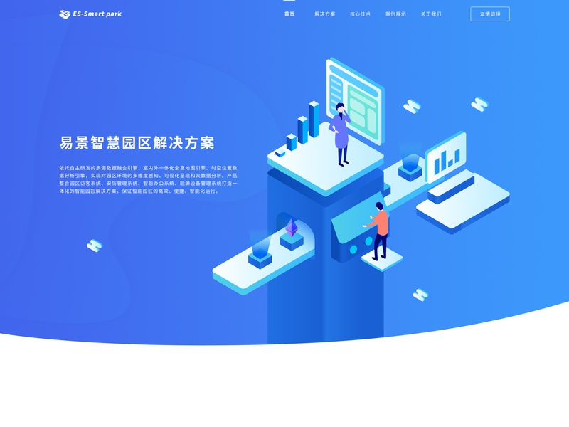 2.5d l ES-Smart park 2.5d web ux ui design