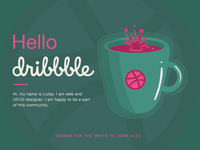 Helllo Dribbble! My first shot!