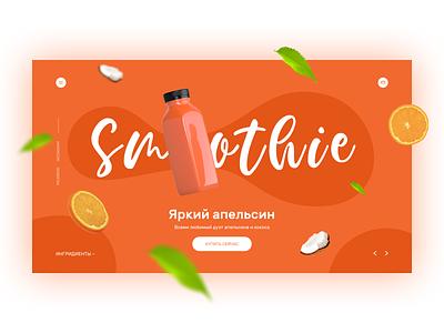 Healthy Online Market minimalism minimalist ui concept web minimal design
