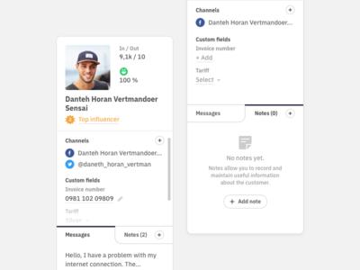 Right panels interaction customer care app appdesign dashboard desktop inbox userinterface ui userexperience ux