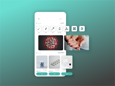 Pharmacy mobile app iranian designer iran persian minimal shop design ux mobile ui app pharmacy