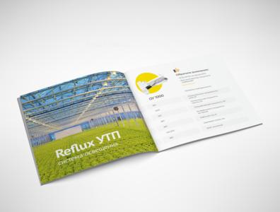 Дизайн каталога для Reflux!