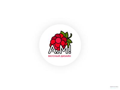 """Логотип для студии """"Вкусный дизайн"""""""