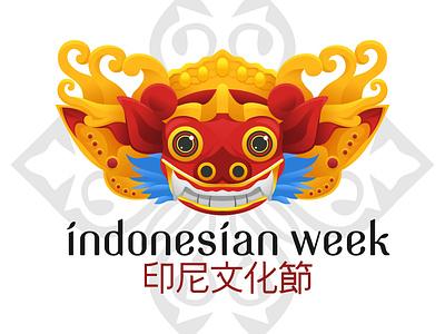 Indonesian Week coreldraw brand branding agency banner ads illustration