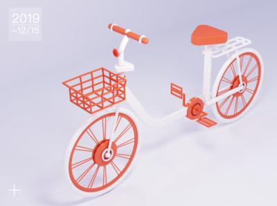 C4D Exercise Bike
