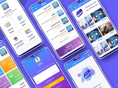 Zaker App login icon online interface mobile ux interaction app design ui