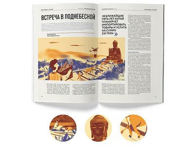 illustration for magazine 2 characterdesign budha wacom magazine illustration