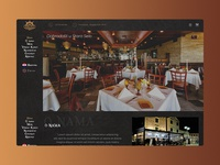 Staro Selo Restaurant