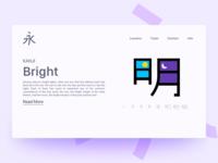 Kanji Bright