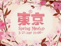 Spring2019 dribble meetup teaser