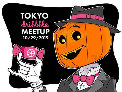 Halloween Tokyo Dribbble Meet Up
