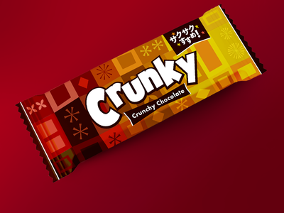 """Crunky"" Candy Bar Weekly Challenge!"