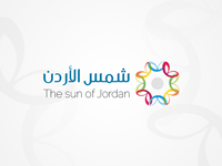 Sun Of Jordan Logo