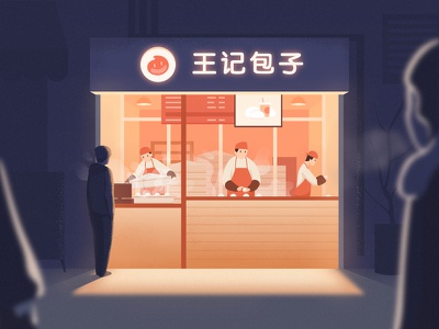 winter night night winter china illustration steamed stuffed bun