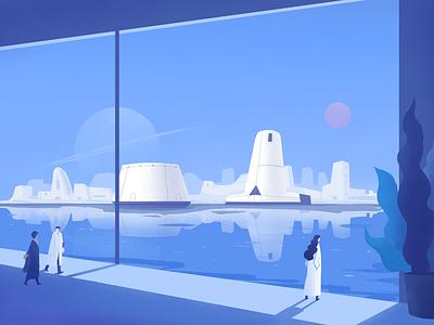 Future metropolis blue city illustration future metropolis