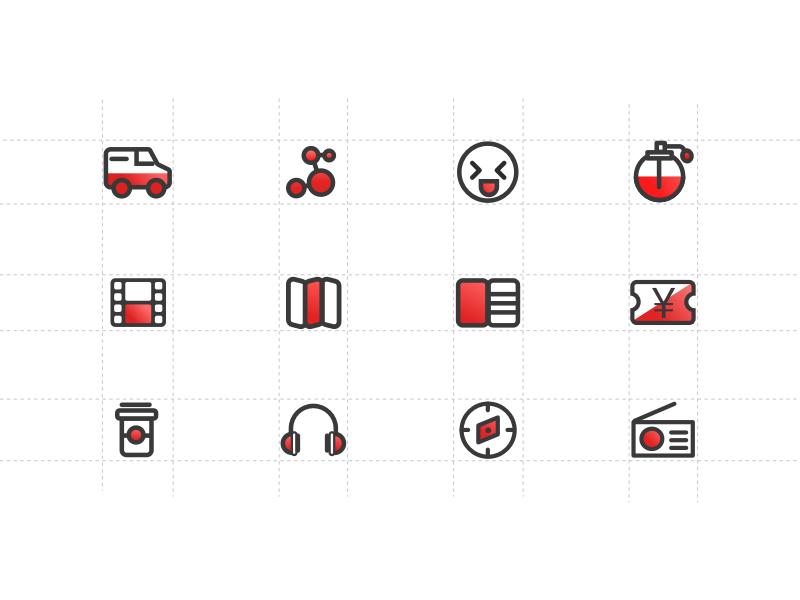 Icon color ui red icon