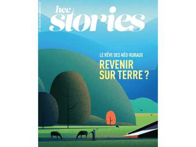 HEC Stories Magazine Cover Illustration project behance morning hometowm village farmer farmhouse nature illustration tree landscape illustrations magazine cover nature light illustration