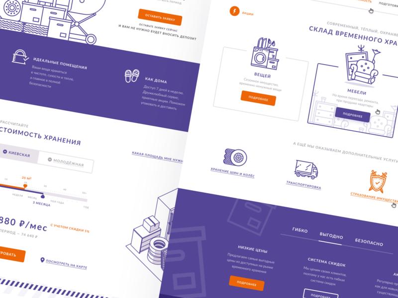 Storage: overview desktop vector clean linear purple warehouse storage landing page ux design web ui