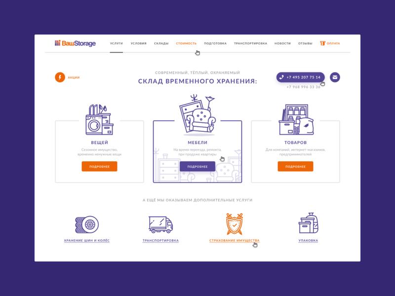 Storage: services desktop vector clean linear purple warehouse storage landing page ux design web ui