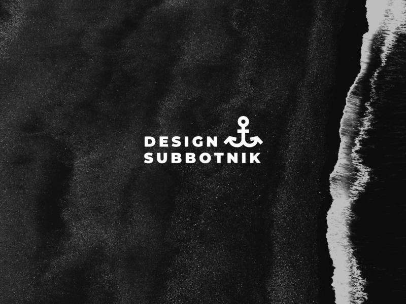 Design Subbotnik sea anchor vector community branding logo