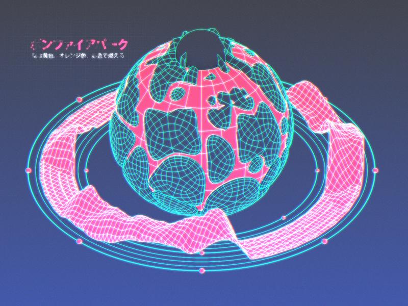 Bonfire Park blade runner sci fi organic abstract wireframe c4d render 3d
