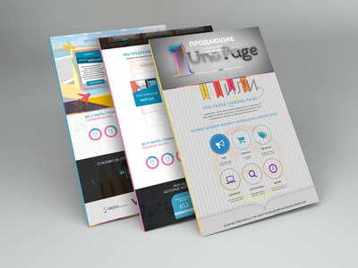 Landing page for Uno Page