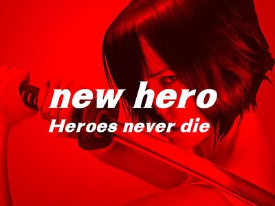 NEW HERO - FREE FONT free freefont font logo typography graphic design