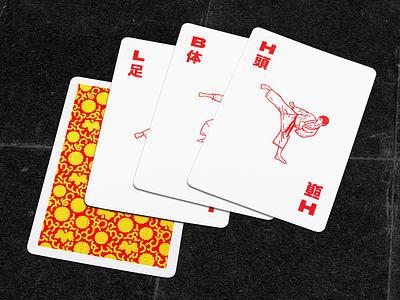 Sucker Punch Cards cards kick karate martial arts illustration
