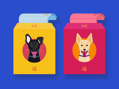 Time to get a red envelope! icon graphic design illustration