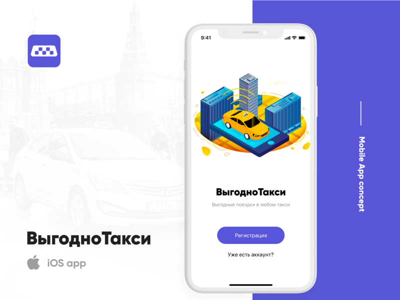 Taxi app app service ux ui iphone ios mobile taxi app