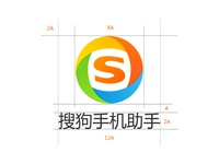 Sogou assistant logo
