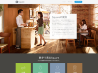 Square, now available in Japan