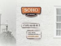 Soho Loft Apartments