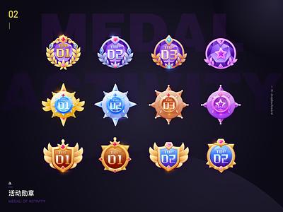 Medal of reward icon rewards medal ui color